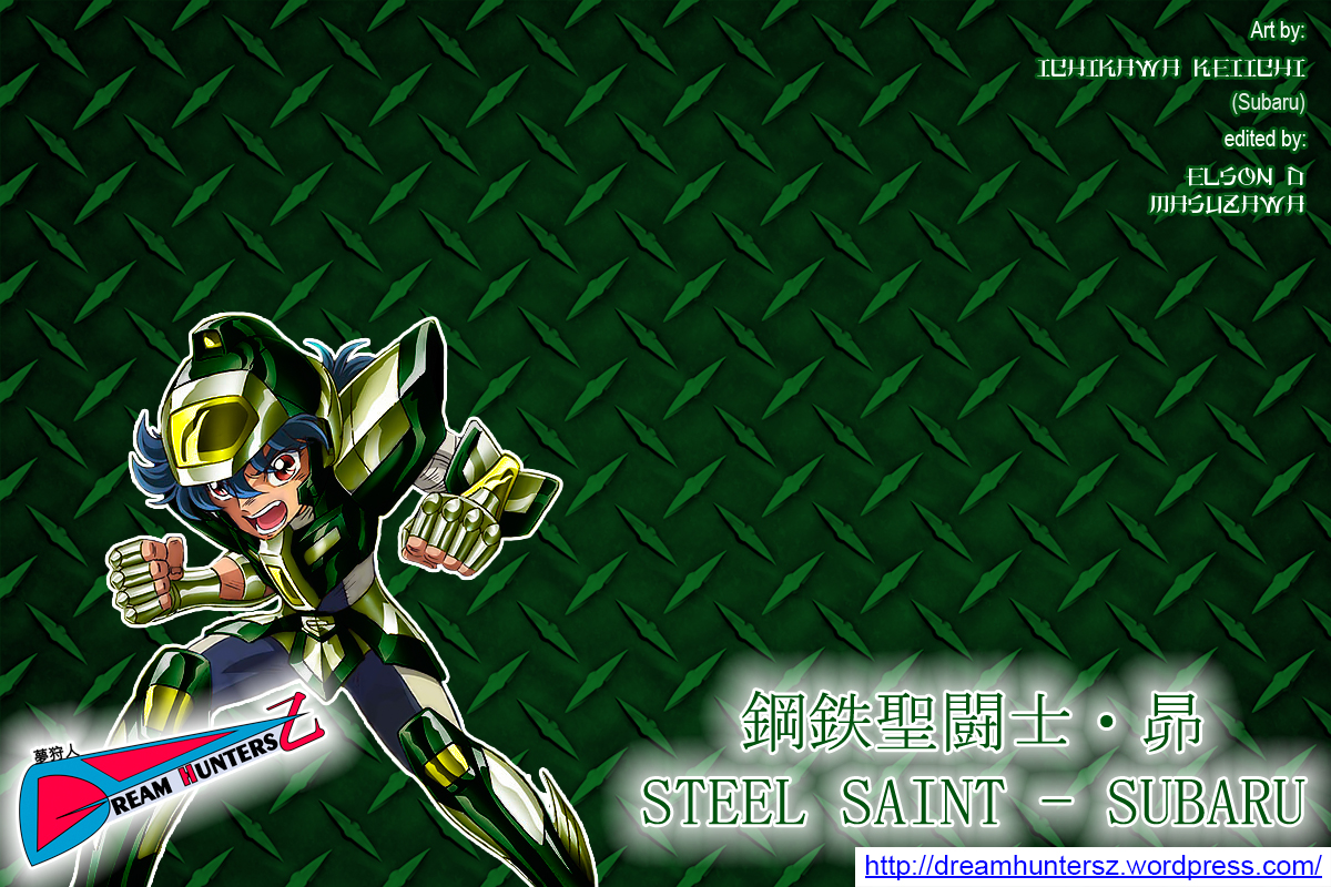 Steel Saint - Subaru - Green Cloth